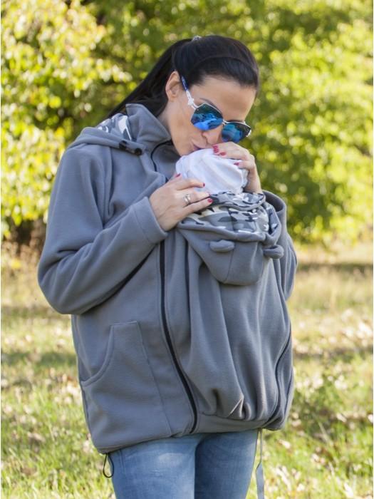 Дамскo яке полар 3 в 1 за бременни и бебеносене - сиво